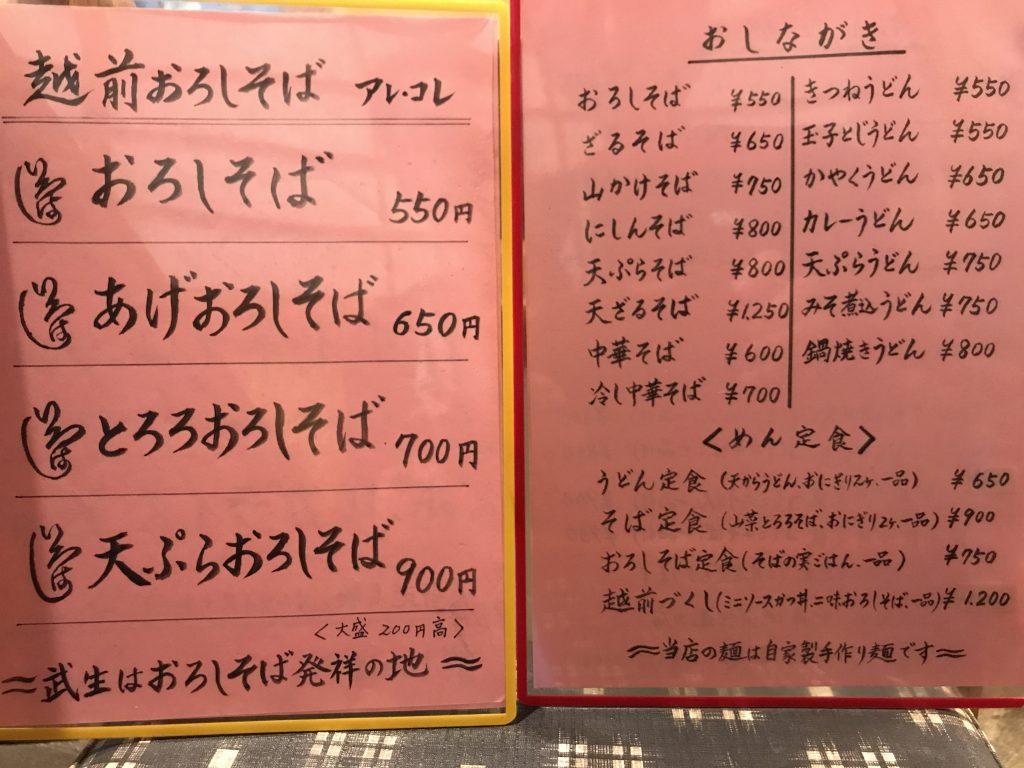 f:id:okuradesu:20190211030934j:plain