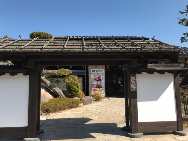 f:id:okuradesu:20190211034617j:plain
