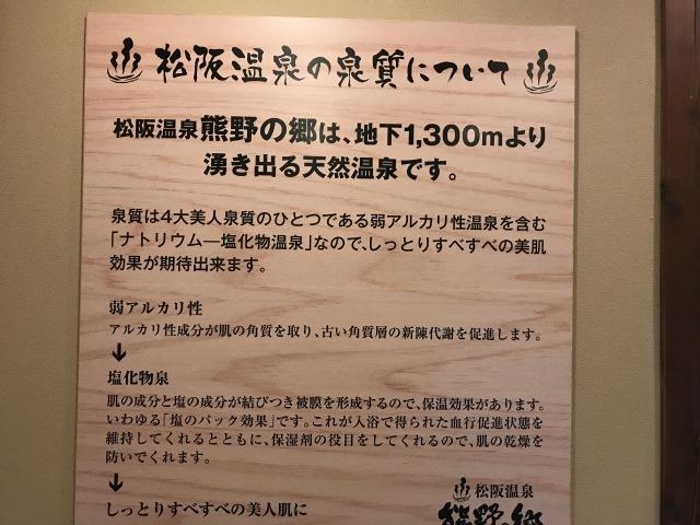 f:id:okuradesu:20190211034649j:plain