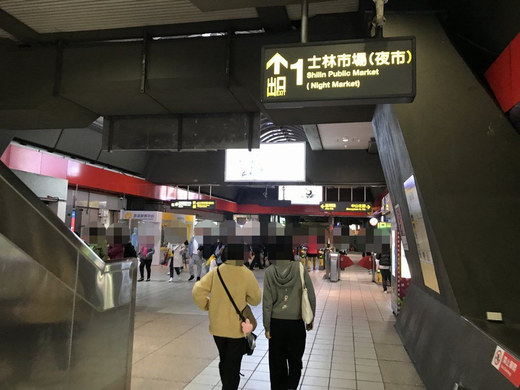 f:id:okuradesu:20190218035204j:plain