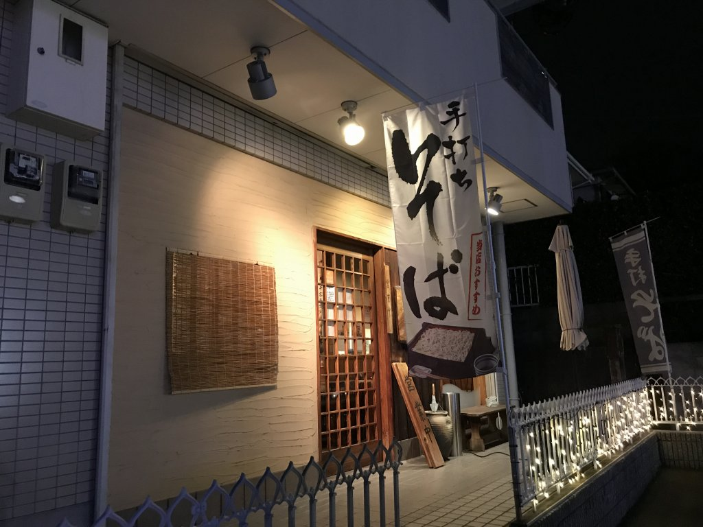 f:id:okuradesu:20190219150720j:plain