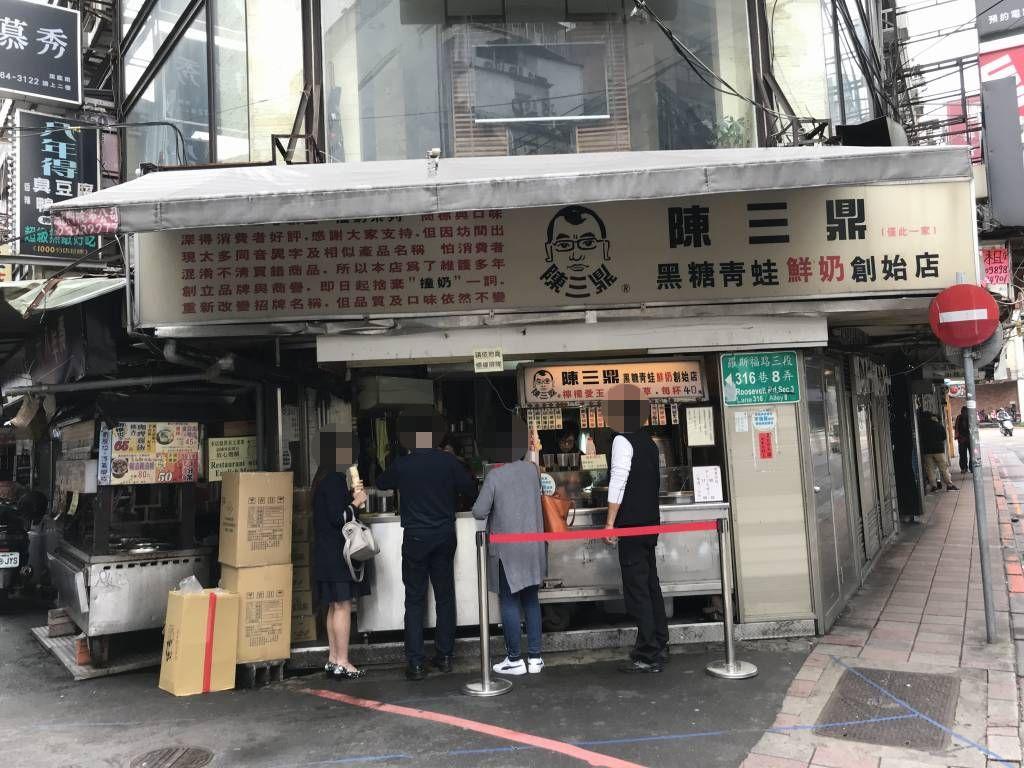 f:id:okuradesu:20190220150734j:plain