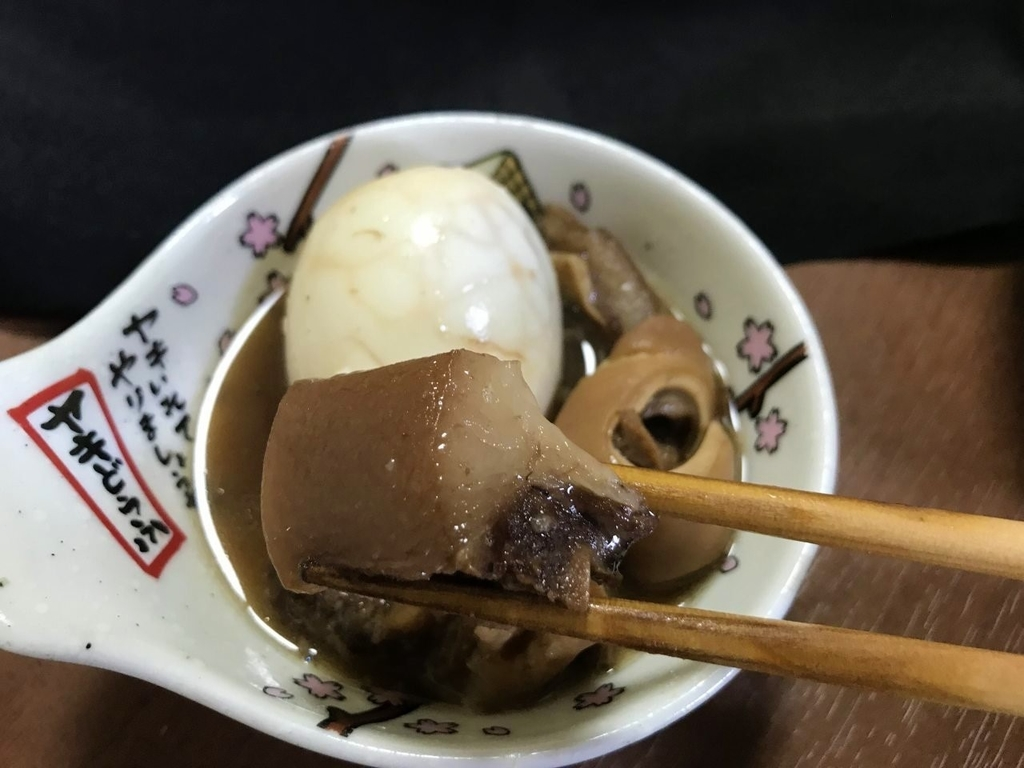 f:id:okuradesu:20190302042745j:plain
