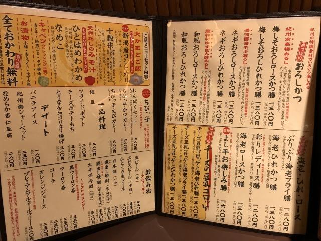 f:id:okuradesu:20190302150206j:plain