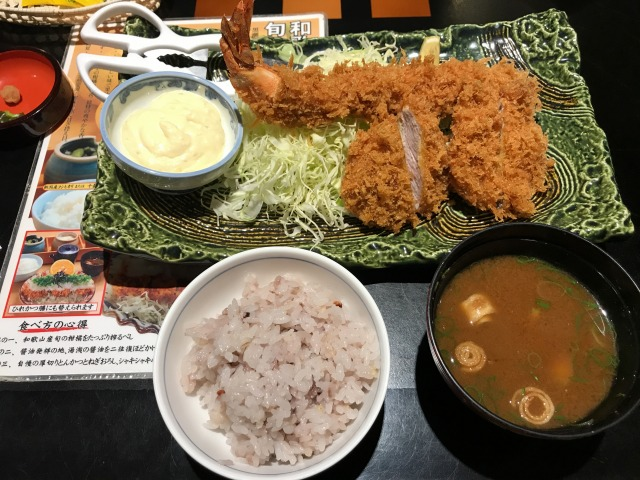 f:id:okuradesu:20190302150534j:plain