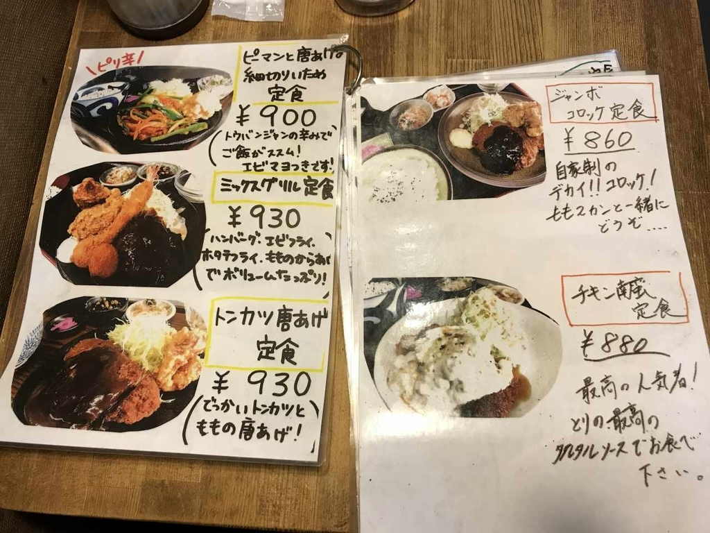 f:id:okuradesu:20190304152537j:plain