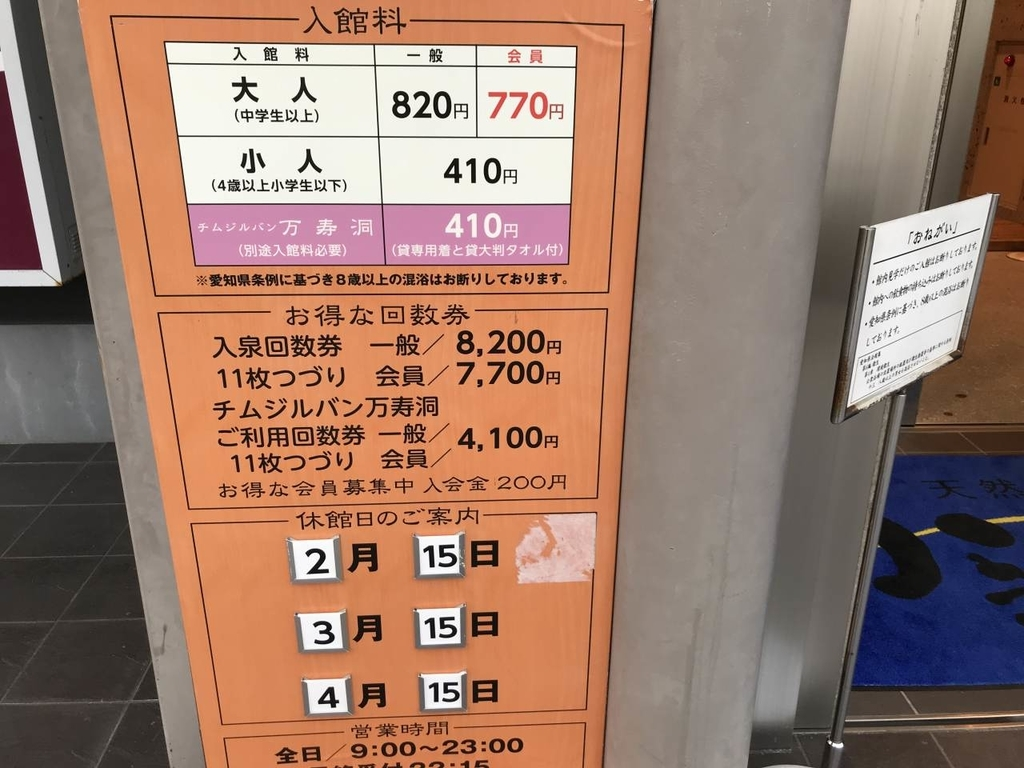 f:id:okuradesu:20190305005905j:plain
