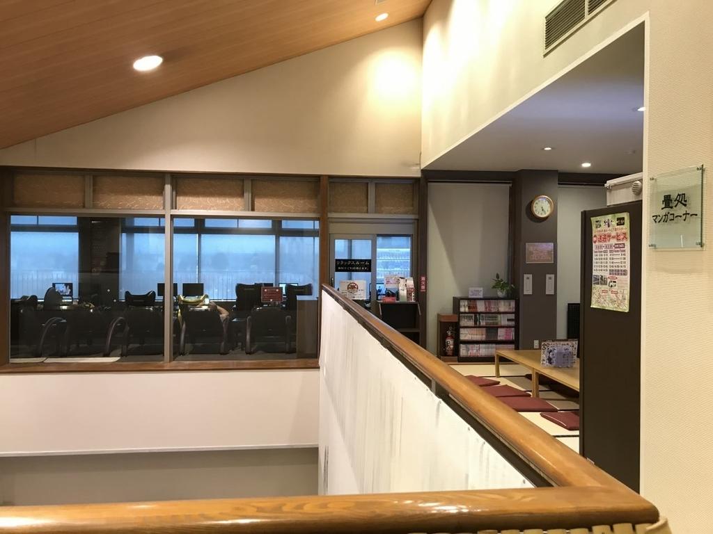f:id:okuradesu:20190305005925j:plain