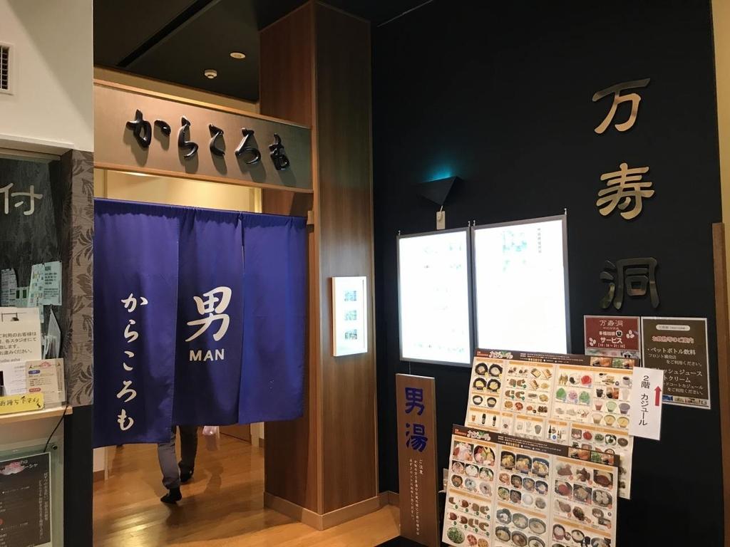 f:id:okuradesu:20190305005939j:plain