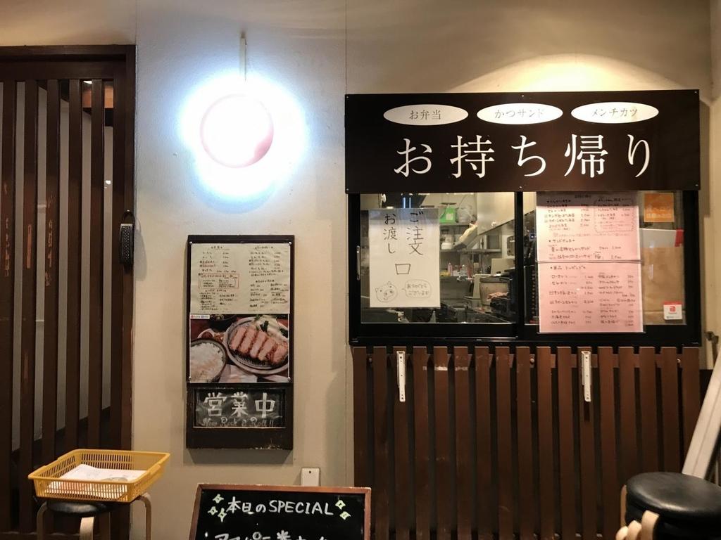 f:id:okuradesu:20190305022116j:plain