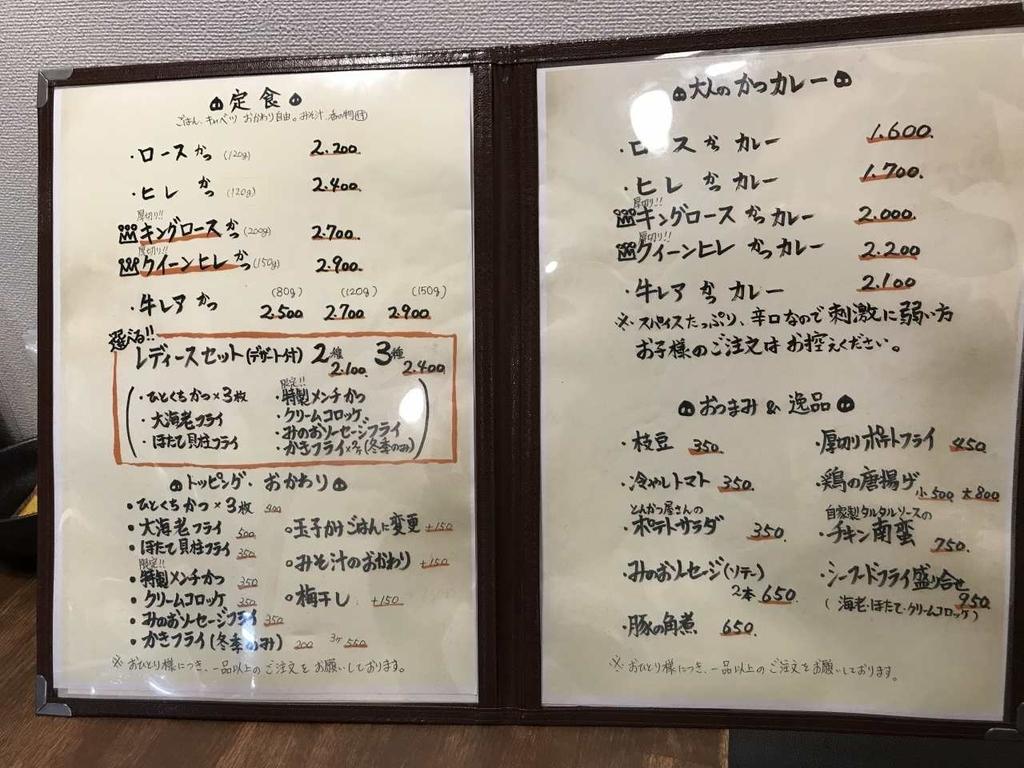 f:id:okuradesu:20190305022131j:plain