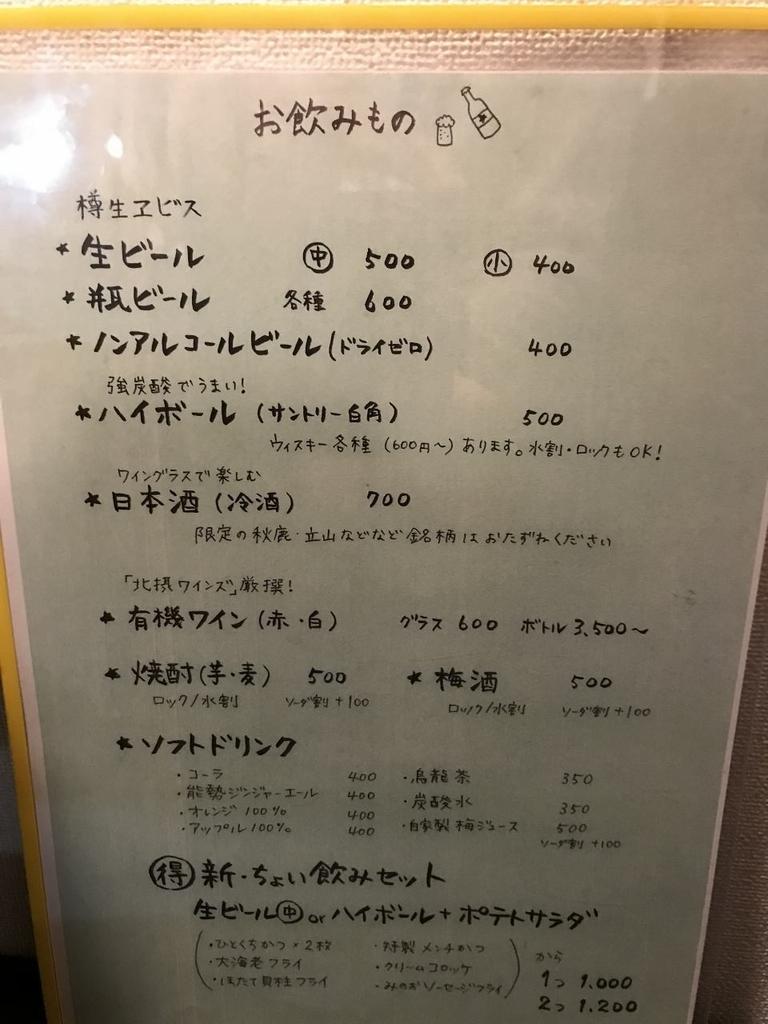 f:id:okuradesu:20190305022136j:plain