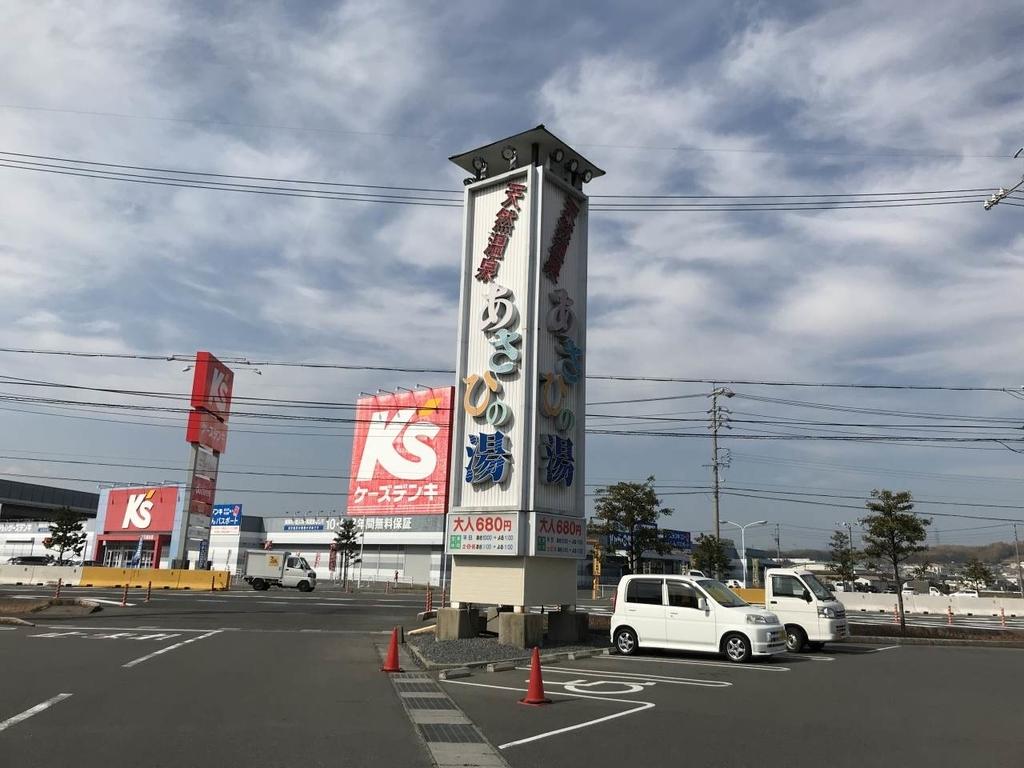 f:id:okuradesu:20190305031956j:plain