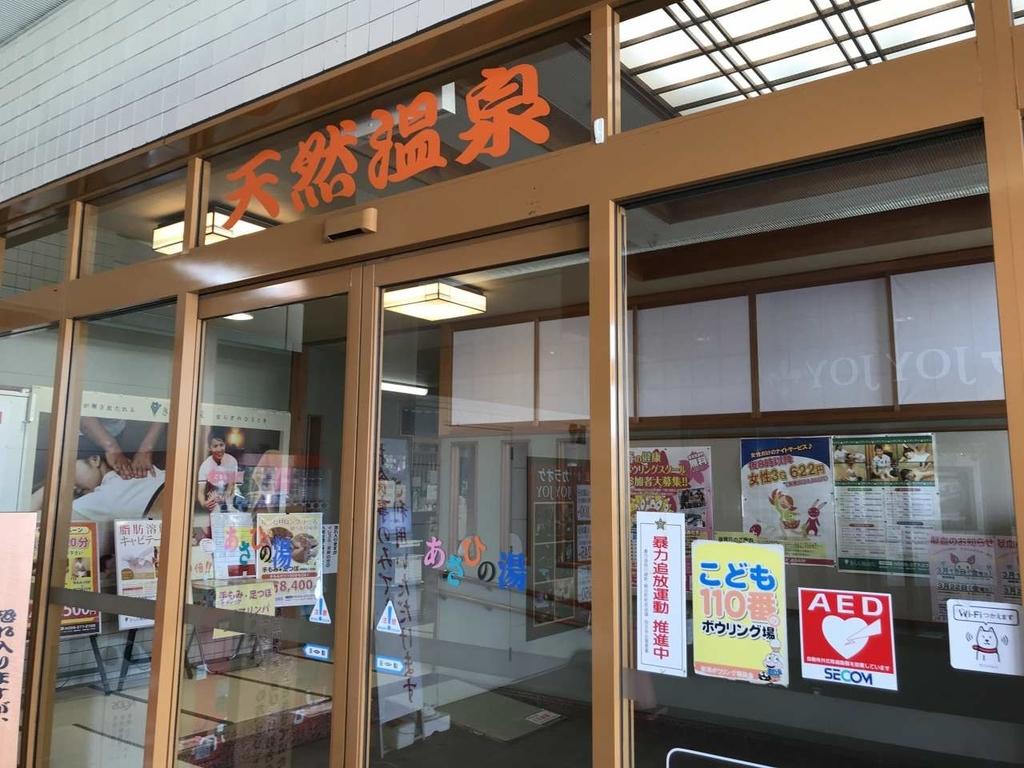 f:id:okuradesu:20190305032001j:plain