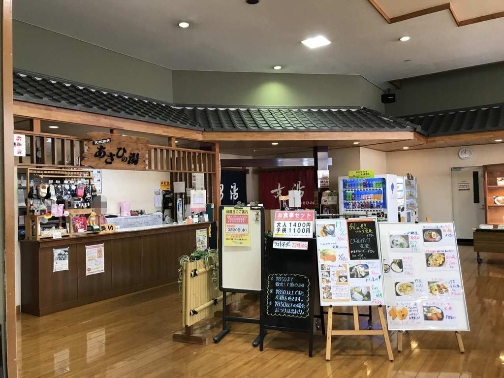 f:id:okuradesu:20190305032023j:plain
