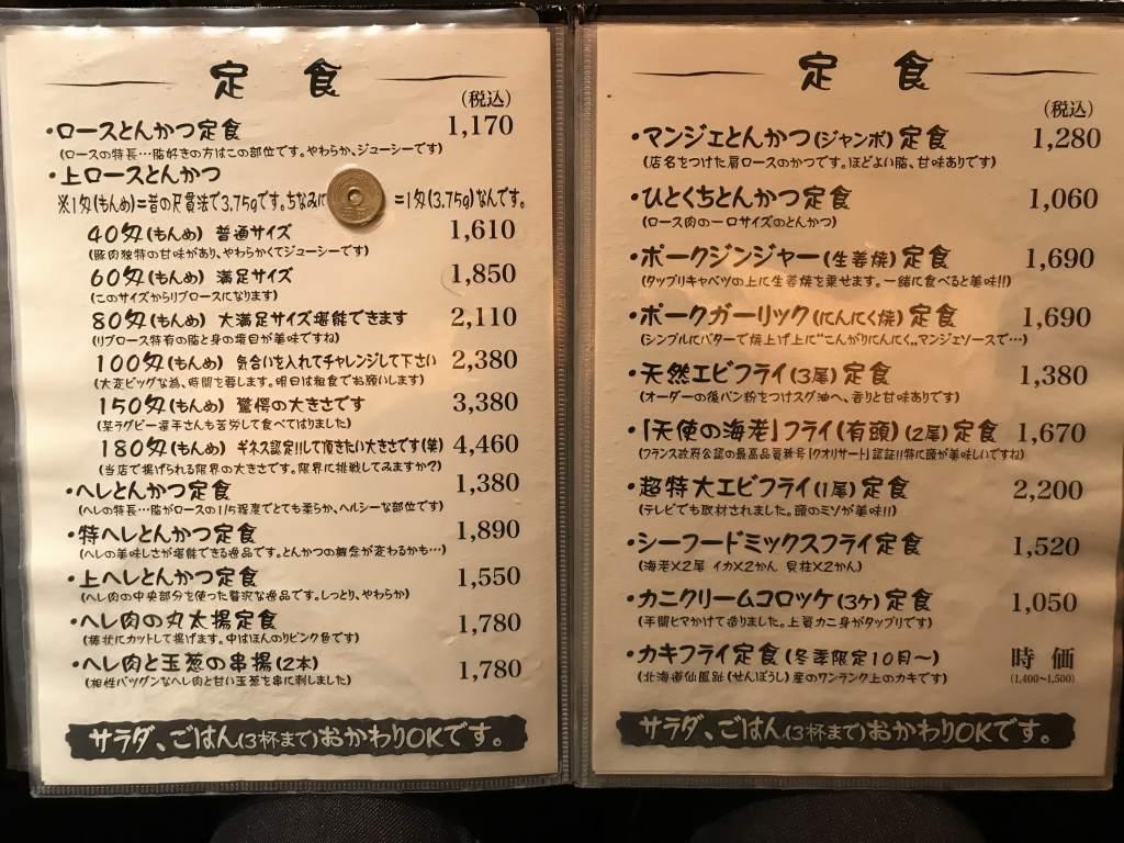 f:id:okuradesu:20190305143018j:plain