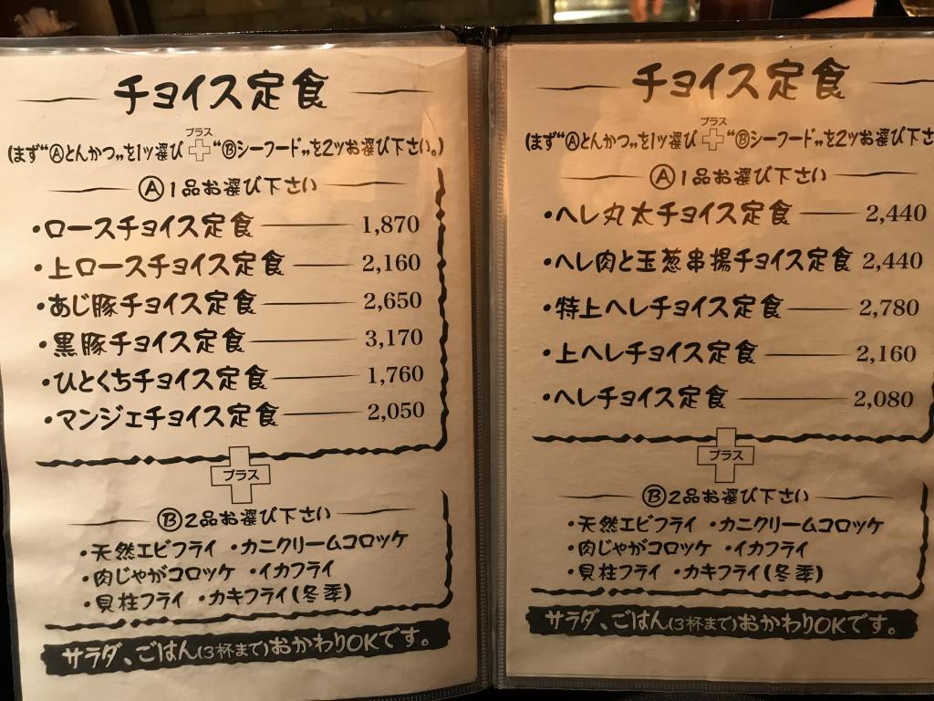 f:id:okuradesu:20190305143030j:plain