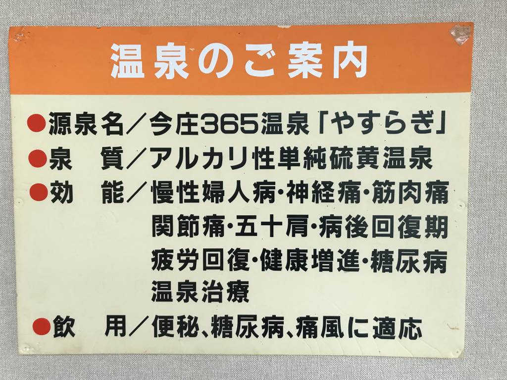 f:id:okuradesu:20190308012118j:plain