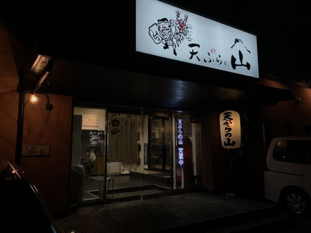 f:id:okuradesu:20190308013919j:plain