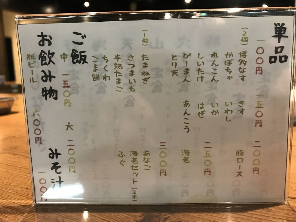 f:id:okuradesu:20190308013957j:plain