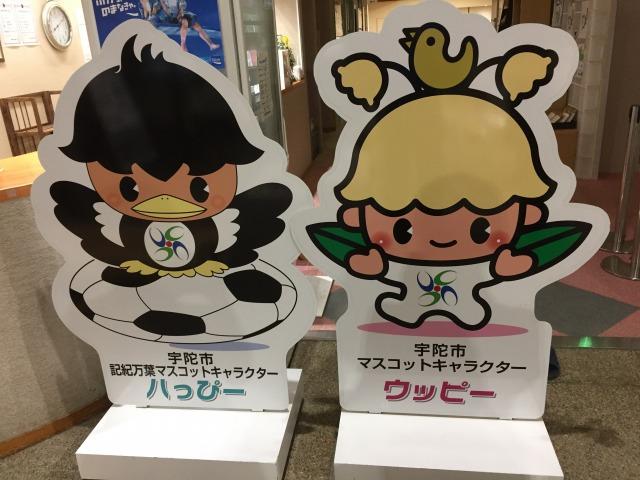 f:id:okuradesu:20190309150054j:plain