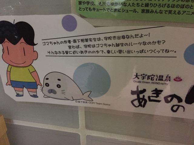 f:id:okuradesu:20190309150122j:plain