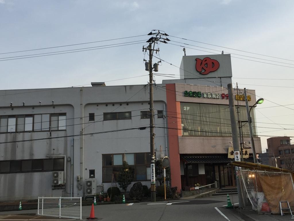 f:id:okuradesu:20190310151731j:plain