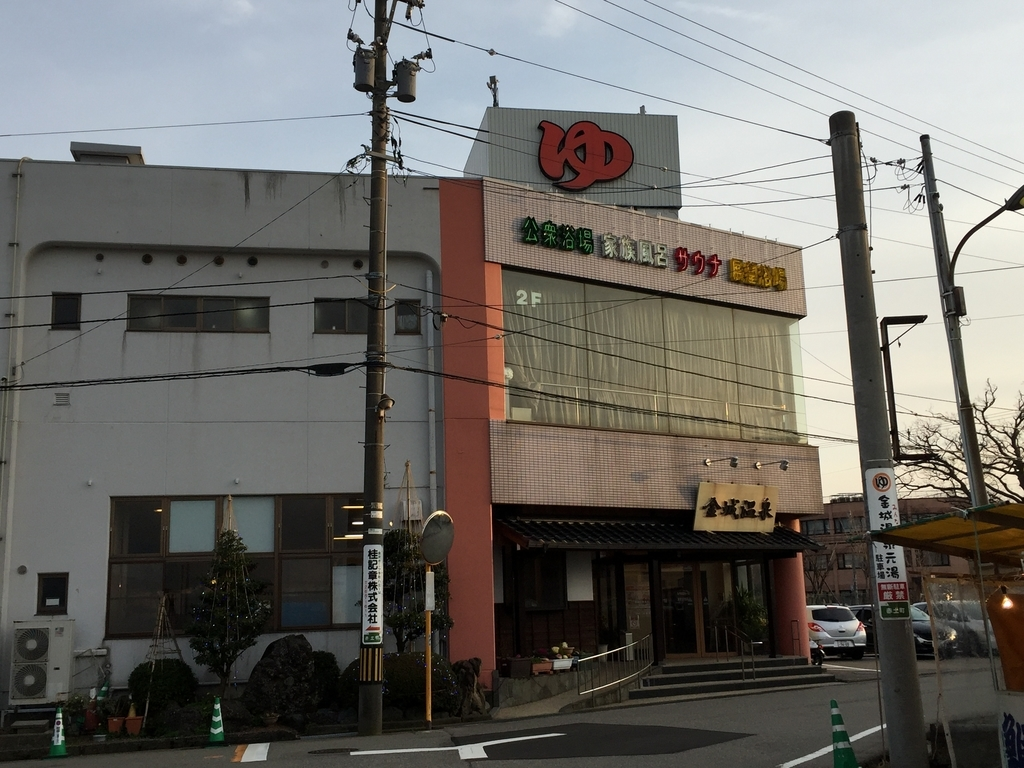 f:id:okuradesu:20190310151739j:plain