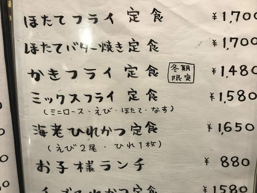f:id:okuradesu:20190312143414j:plain