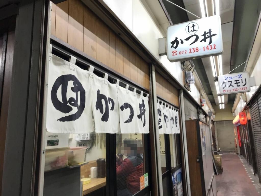 f:id:okuradesu:20190313150737j:plain