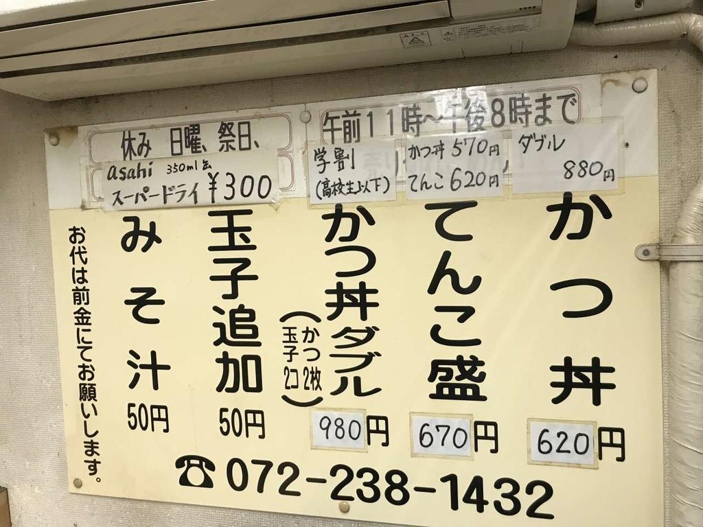 f:id:okuradesu:20190313150752j:plain