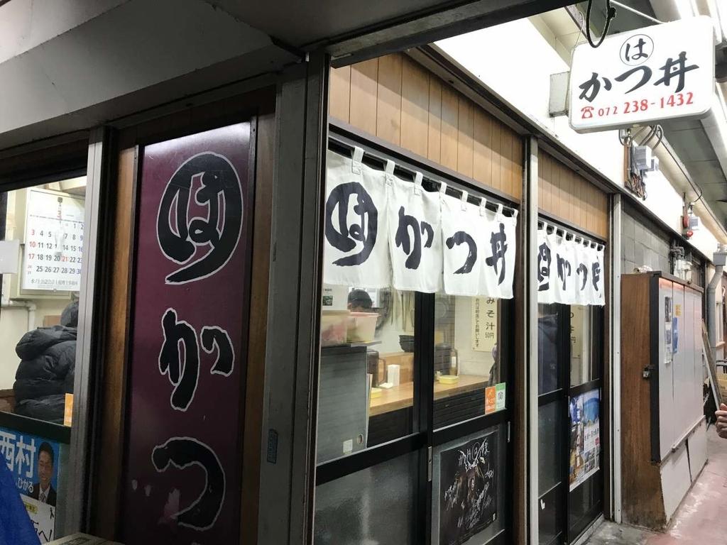 f:id:okuradesu:20190313150754j:plain