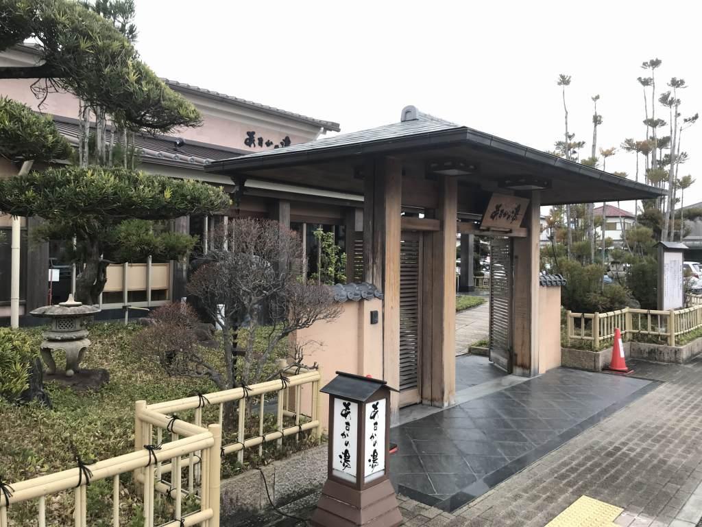 f:id:okuradesu:20190314030408j:plain