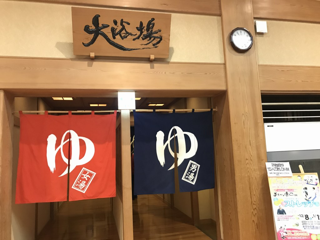 f:id:okuradesu:20190314030426j:plain