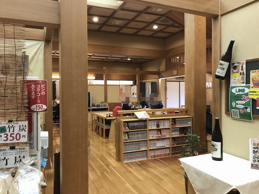 f:id:okuradesu:20190314030435j:plain