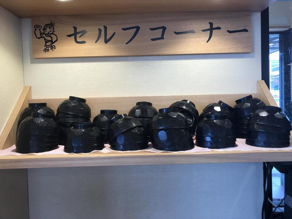 f:id:okuradesu:20190314154811j:plain