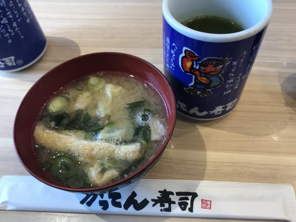 f:id:okuradesu:20190314154817j:plain