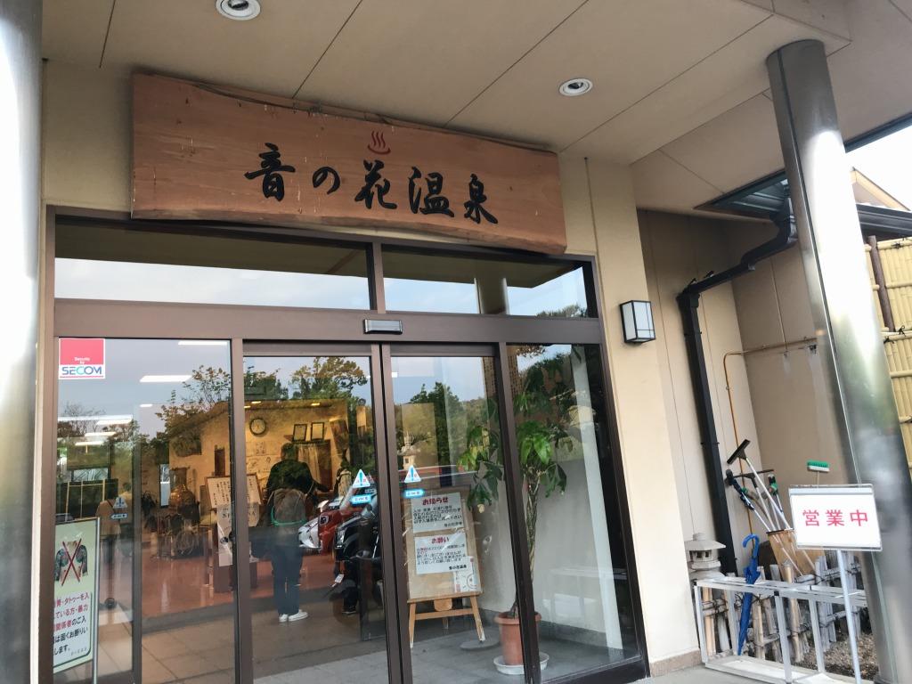 f:id:okuradesu:20190315150720j:plain