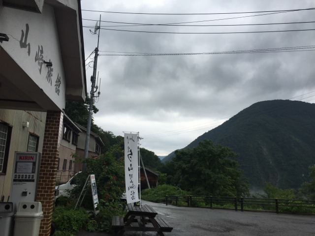 f:id:okuradesu:20190316034151j:plain