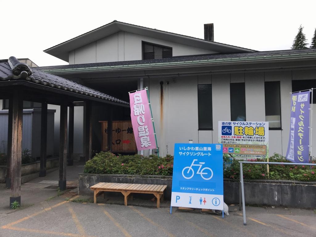 f:id:okuradesu:20190317030329j:plain