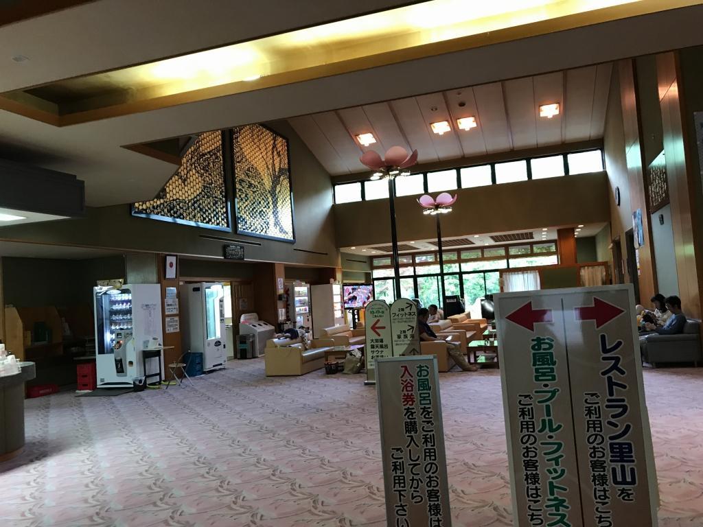 f:id:okuradesu:20190317030338j:plain