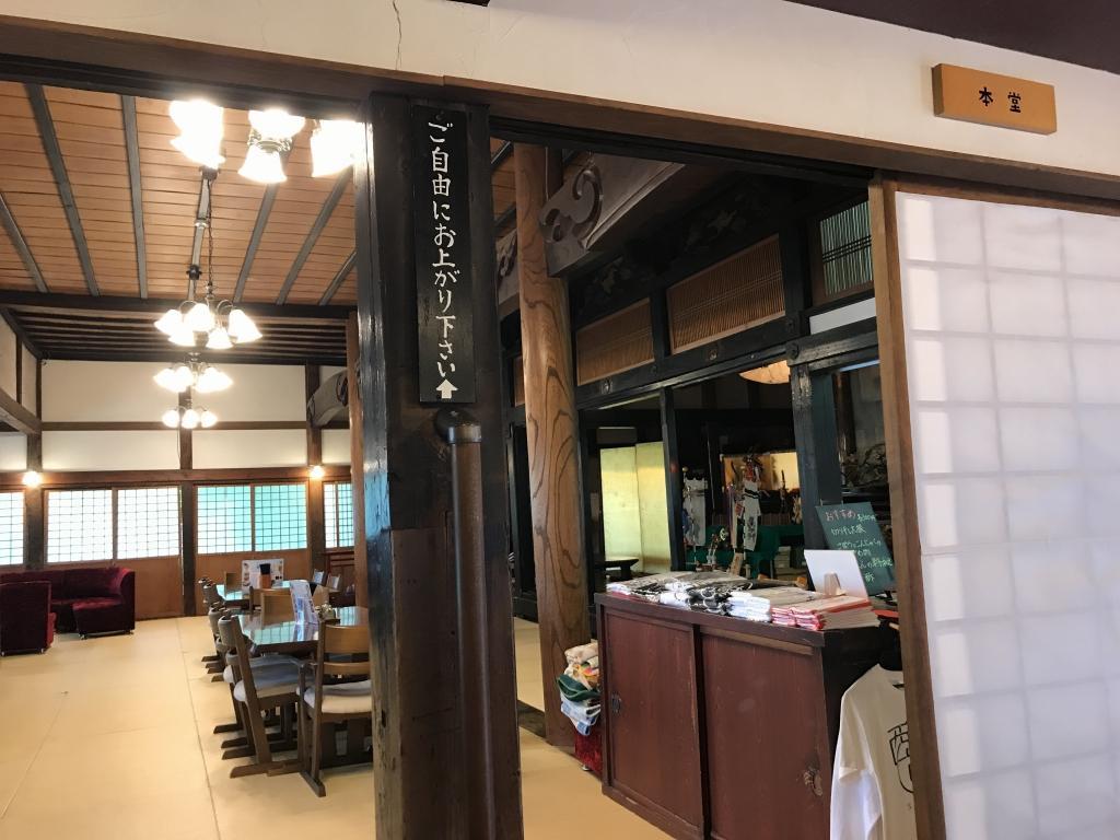 f:id:okuradesu:20190317040424j:plain