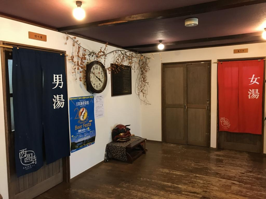 f:id:okuradesu:20190317040428j:plain