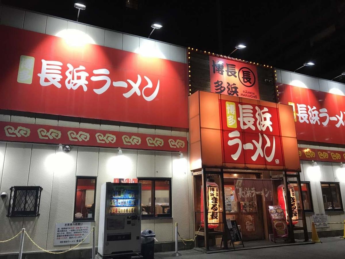 f:id:okuradesu:20190320022440j:plain