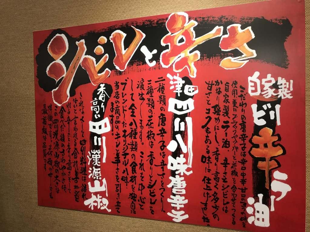 f:id:okuradesu:20190321035517j:plain