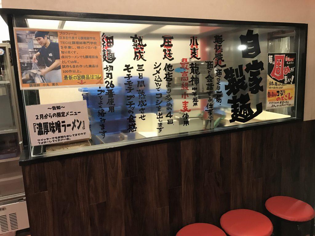 f:id:okuradesu:20190321040102j:plain