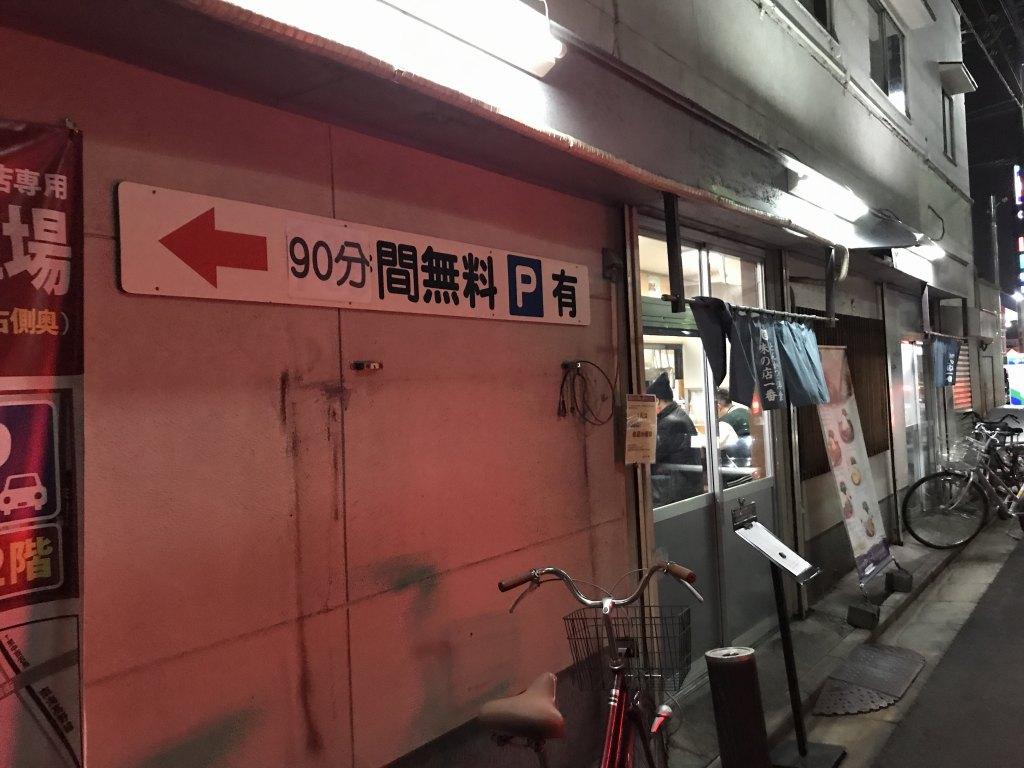 f:id:okuradesu:20190323141758j:plain