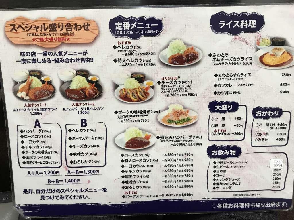 f:id:okuradesu:20190323142022j:plain