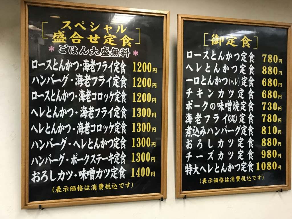 f:id:okuradesu:20190323142054j:plain