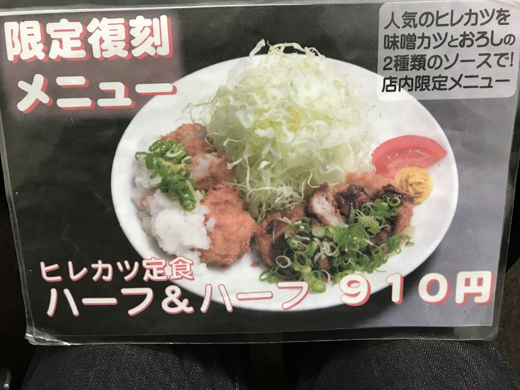 f:id:okuradesu:20190323142127j:plain